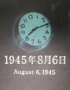 La bomba Little Boy fue arrojada a las 08:15 horas de Hiroshima